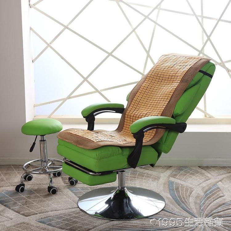 【新品上市8折下殺】美容椅可躺升降美容面膜體驗椅子紋繡平躺椅電腦椅可躺午休辦公椅NMS