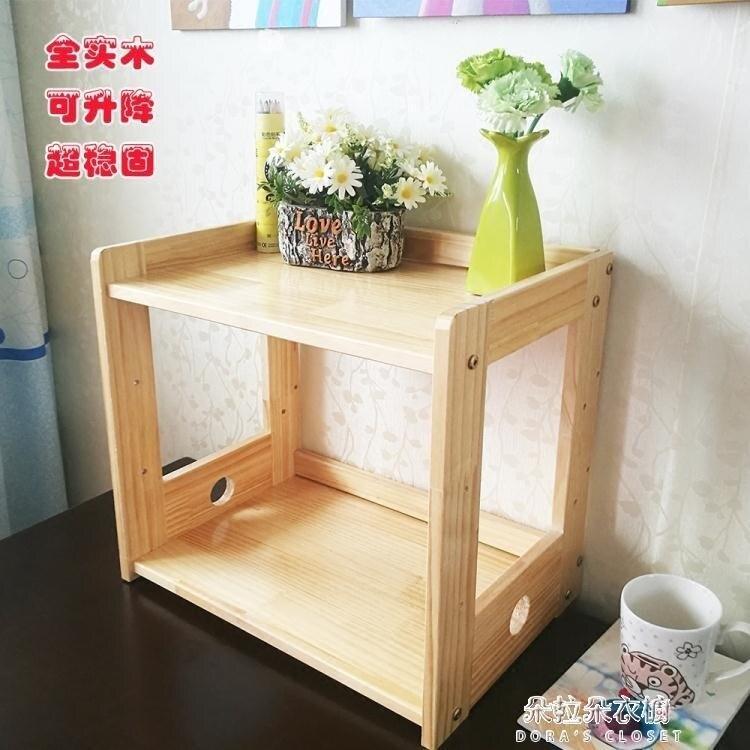 微波爐置物架 實木列印機架子桌面木架微波爐置物架辦公收納架鬆木