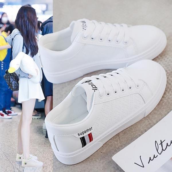 小白鞋 鞋子女2021新款休閒鞋百搭女鞋學生網紅小白鞋春季平底板鞋【快速出貨八折下殺】