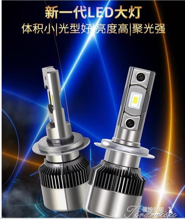 夯貨折扣!汽車LED燈 汽車LED大燈H7 H49005H11透鏡聚光強光超亮360度激光前照燈泡改裝