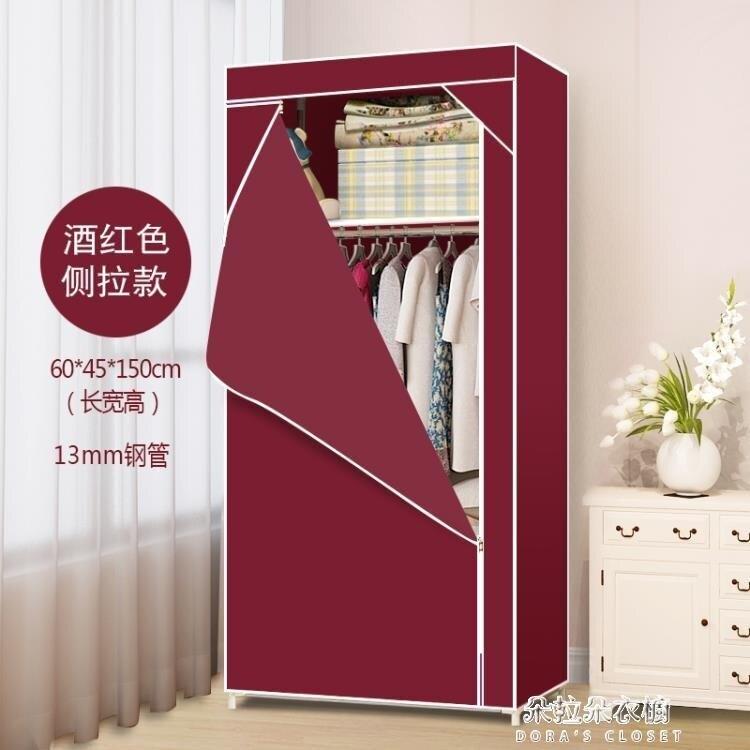衣櫃 小型簡易布衣櫃實木牛津布單人小號布藝加固加粗組裝迷你宿舍