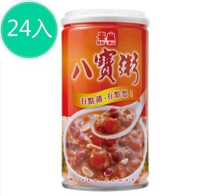 代購 泰山 八寶粥 (375gx12入) *2組 穀物 甜品 養身飲品 營養補充品 拜拜