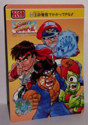 快打旋風 街頭霸王 街霸Street Fighter 萬變卡 非金卡閃卡 日版普卡 NO.39 1994年 請看商品說明