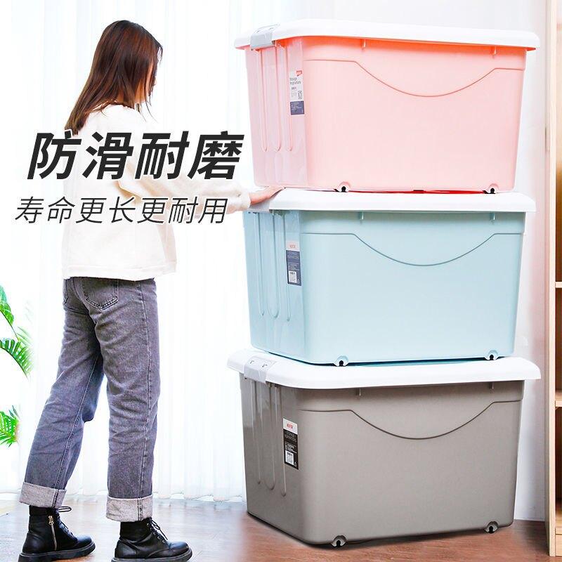 禧天龍特大號收納箱塑料收納盒衣服儲物箱書籍整理箱車載周轉箱子