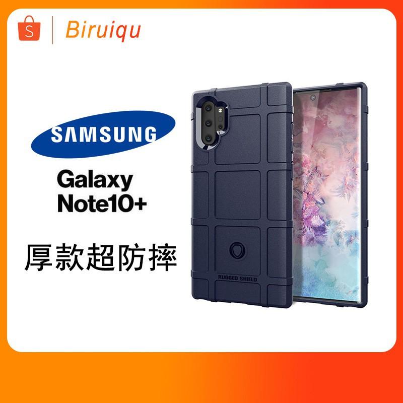 三星 Note10/Note10+ Samsug 手機殼 軟殼 防滑 防摔 防指紋 強項保護 護盾全包厚保護套 防撞