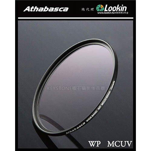 Athabasca 82mm WP MCUV 薄框多層鍍膜保護鏡