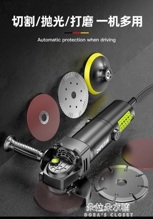 打磨機 角磨機多功能打磨機磨光機手磨機拋光機切割機家用手砂輪