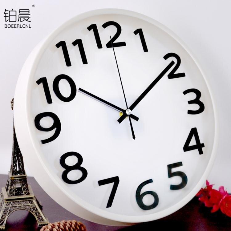 【限時折扣】時尚掛鐘 鉑晨12英寸靜音鐘表立體時尚創意掛鐘客廳掛表石英鐘簡約現代時鐘