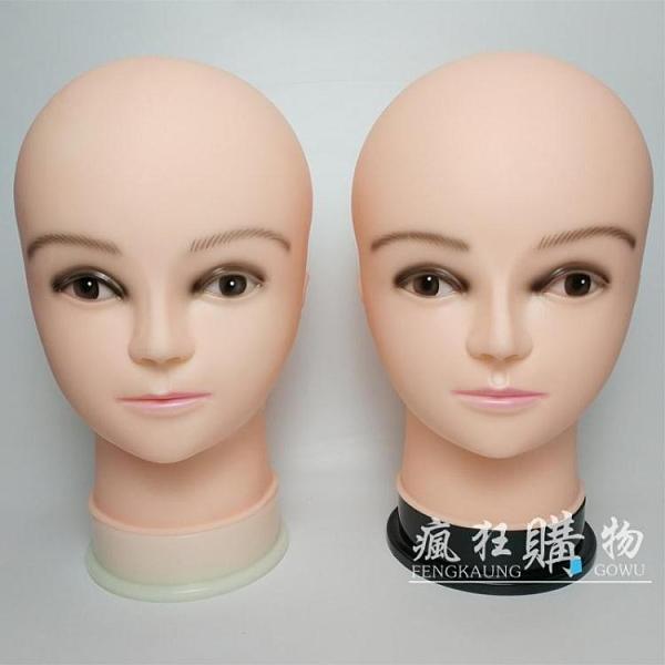頭模 假髪展示模特頭假髪支架帽子展示架美容化妝練習頭模型假人頭T