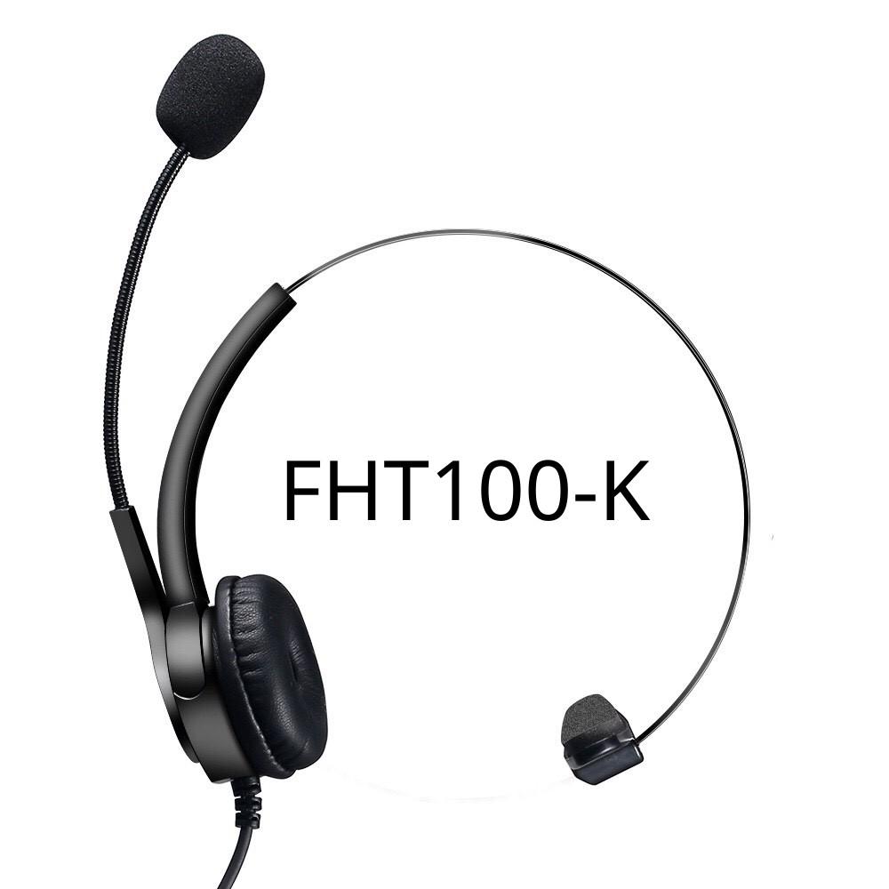 客服電話耳機 FHT100K【仟晉資訊】國洋話機 K761 K361 K362 K762 K732 K311 專用耳麥