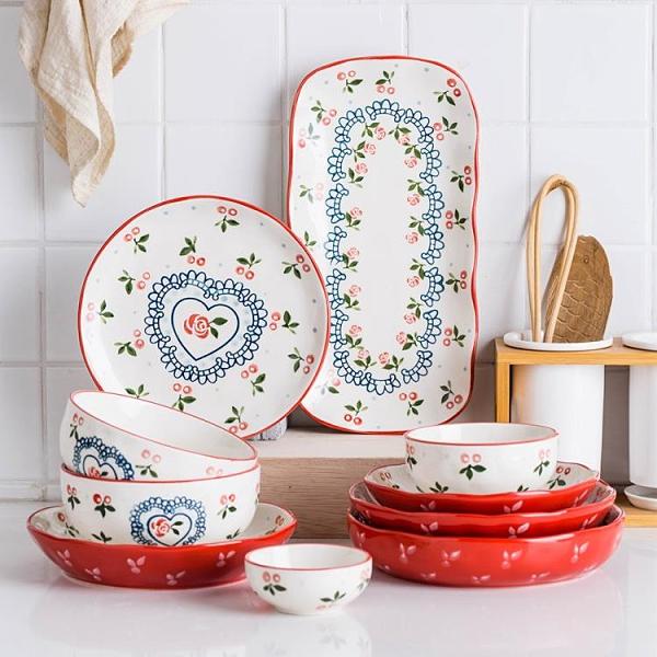 日式手繪櫻桃餐具陶瓷碗寶寶湯碗面碗餐盤家用菜盤子【輕奢時代】