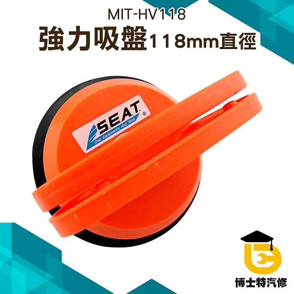 強力吸提器 玻璃吸盤 大理石吸盤 貼瓷磚吸盤 地板磚 HV118 真空搬運工具 大吸盤 扣板拆卸 吸嘴