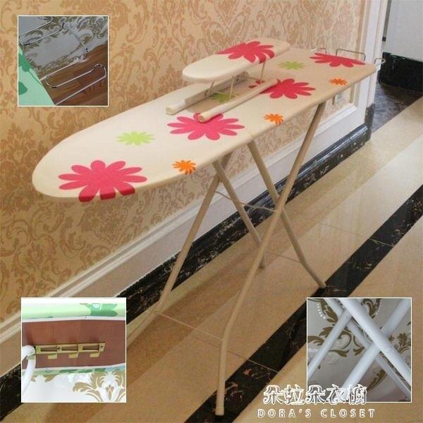 燙衣板 折疊燙衣板熨衣板超穩大號鋼網熨燙衣服架家用電熨斗板