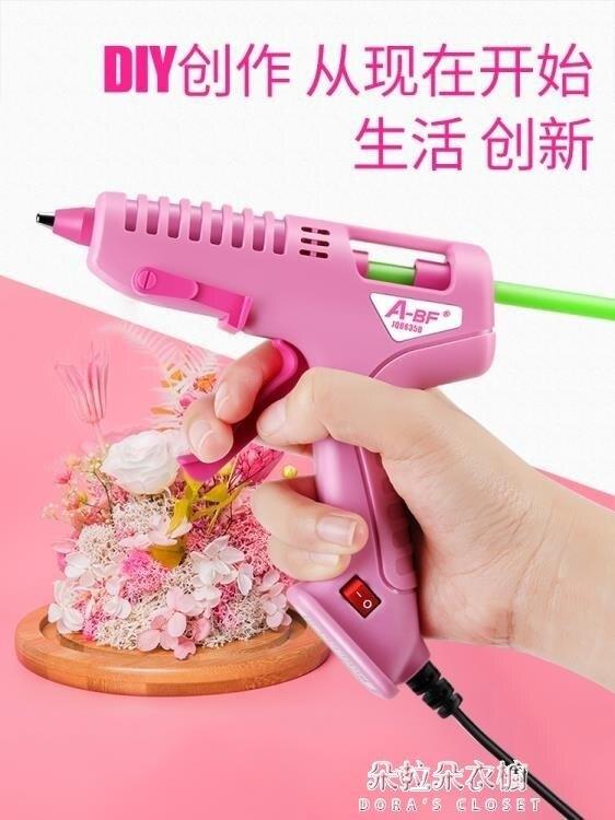 熱熔膠槍家用安全熱熔膠搶兒童手工製作膠水條熱熔膠槍強力膠棒