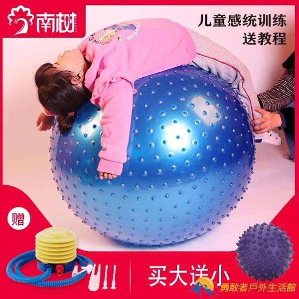 瑜伽球健身球減肥孕婦專用助產按摩球平衡【勇敢者戶外】