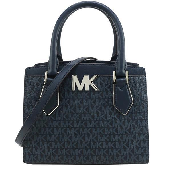 【南紡購物中心】MICHAEL KORS MOTT滿版三層手提斜背兩用包-中/深藍