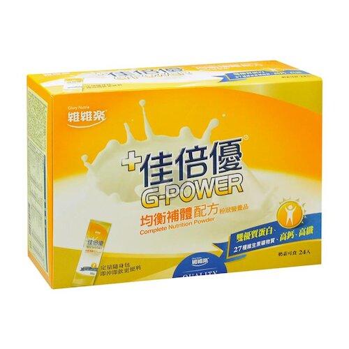 (隨機贈6包)佳倍優 均衡補體配方粉狀營養品 29g*24包/盒 (1盒)