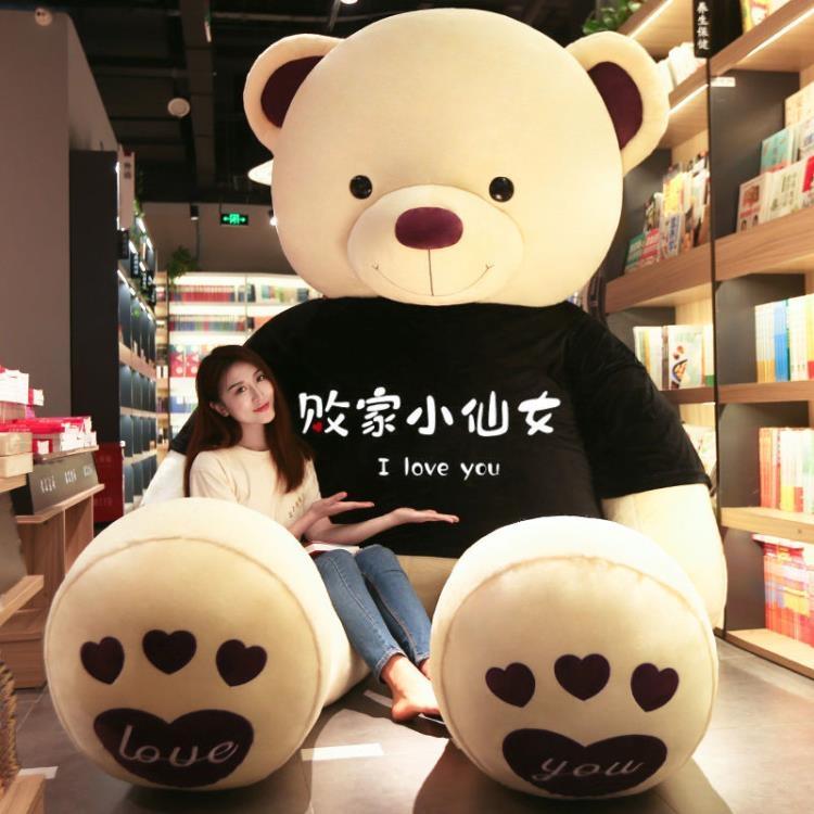 泰迪熊公仔毛絨玩具抱枕特大號睡覺床上抱抱熊女生布娃娃生日禮物