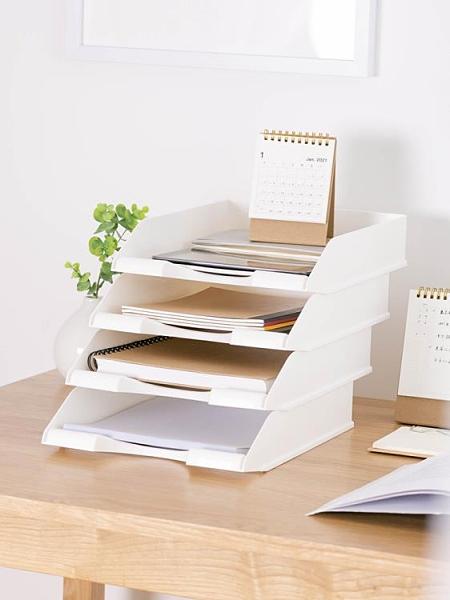 文件收納架 多層橫式文件架多層可疊加文件座辦公收納架A4紙文件框TW【快速出貨八折搶購】