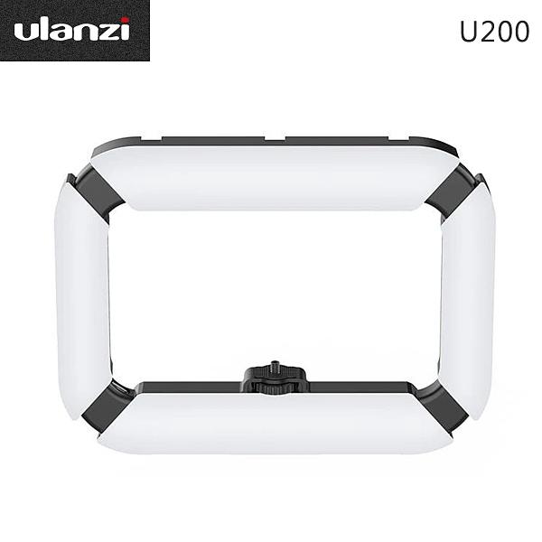 EGE 一番購】Ulanzi【U200|可調色溫】LED環形攝影補光燈支架【公司貨】