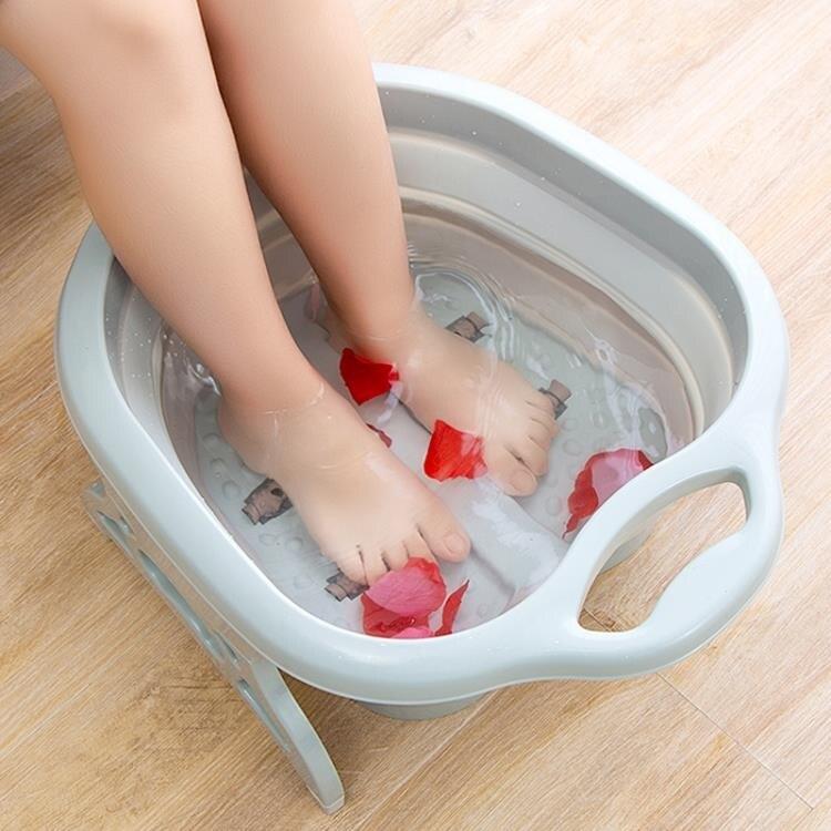泡腳桶可折疊泡腳桶塑料洗腳盆家用足浴盆便攜式過小腿按摩洗腳桶高深桶