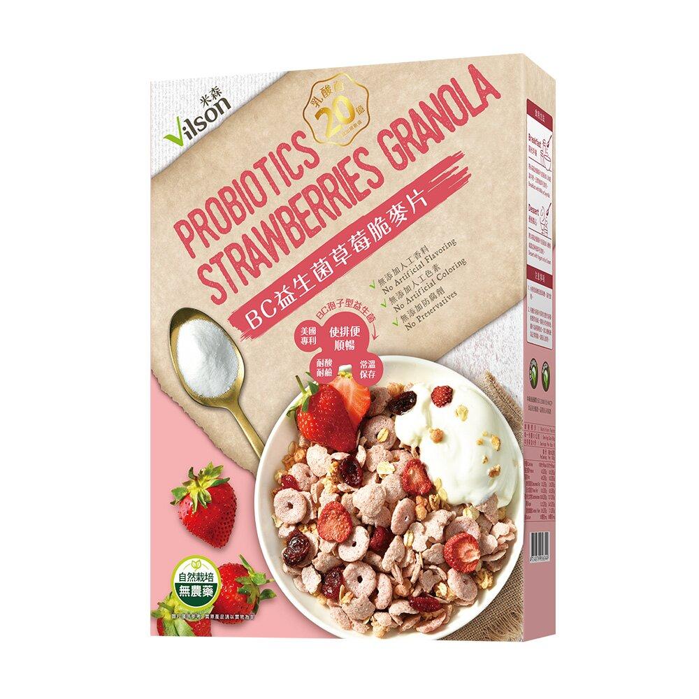 【米森】BC益生菌草莓脆麥片(300g/盒)_2入組