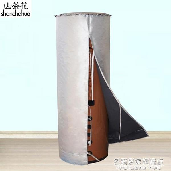海爾空氣能熱水器水箱罩 美的格力芬尼長陵防水防曬防塵保護套子 名購新品