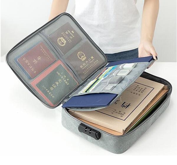 證件包 證件收納包家用放戶口本外套證書卡包大容量通用收納盒家庭文件袋【快速出貨八折下殺】
