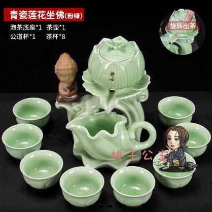石磨茶具 簡約半全自動沖茶器懶人現代旋轉功夫茶具套裝家用石磨泡茶壺茶杯
