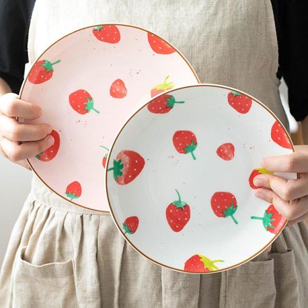 可愛盤子早餐菜盤家用餐盤卡通創意陶瓷碟子餐具【輕奢時代】