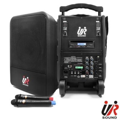 UR SOUND 75W雙頻藍芽MP3移動式無線擴音機 PA9223NB