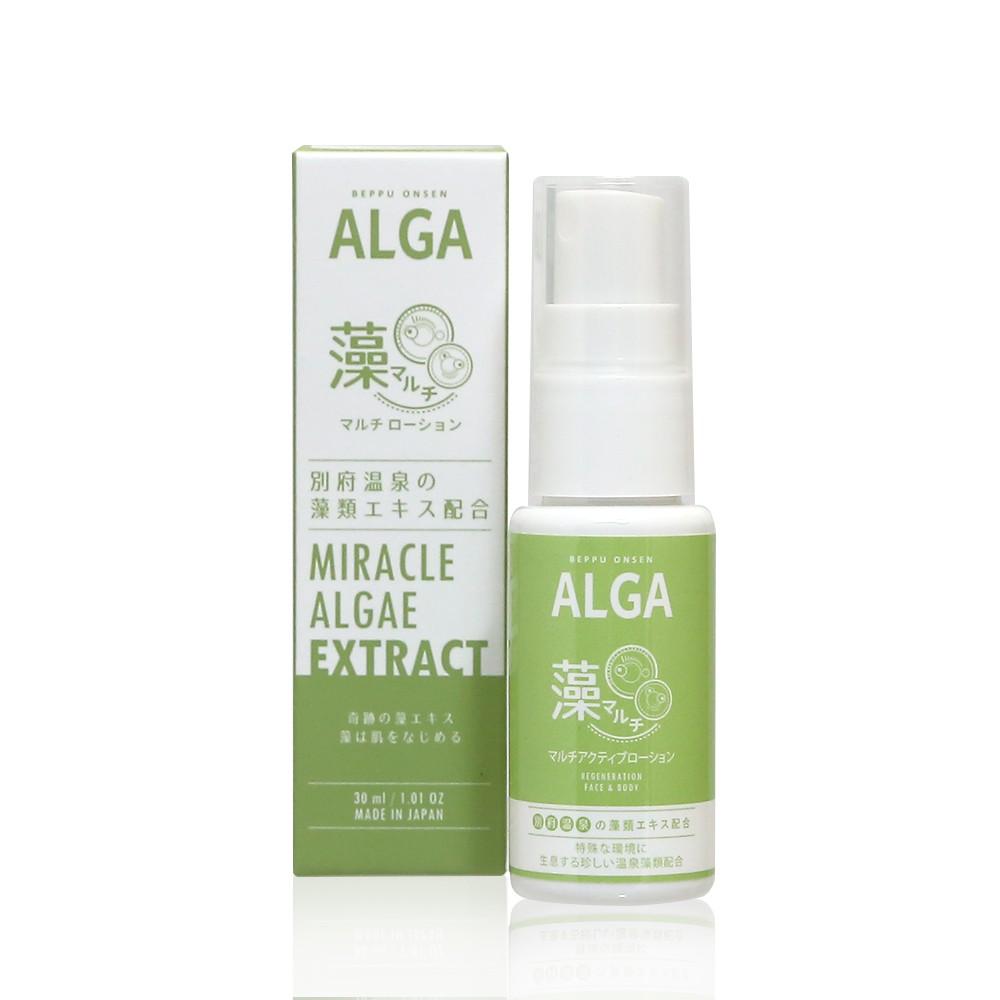 【日本皇室嚴選】ALGA藻簡喚膚神奇噴霧