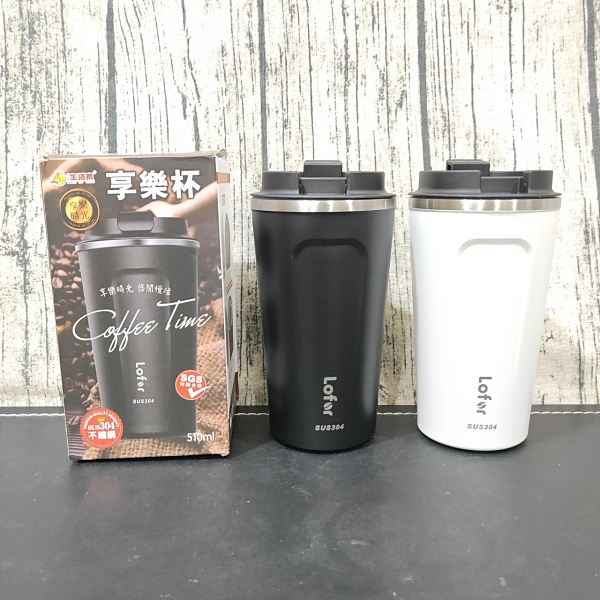 生活家 咖啡直飲保溫杯 直飲杯 保溫杯 隨手杯 咖啡杯 380ml
