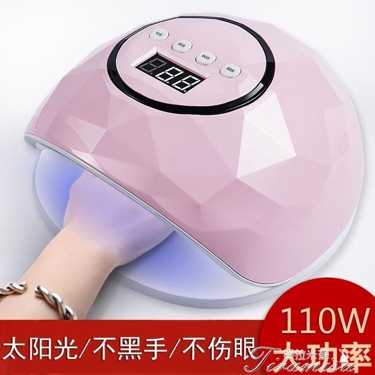 夯貨折扣!USB美甲機-led感應店鋪烘干機USB接口工作初學者小型考指甲烤燈
