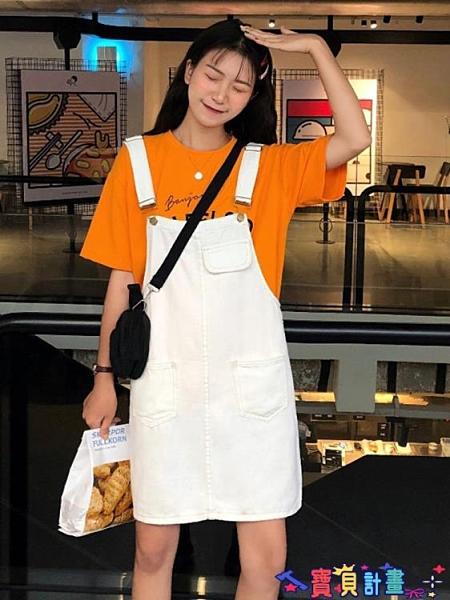 背帶牛仔裙 2021流行裙子秋冬新款韓版減齡洋氣法式百搭牛仔背帶短裙女學生潮 寶貝計畫