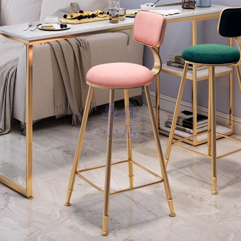 【台灣大安】網紅吧臺椅子北歐ins風簡約輕奢靠背高腳凳現代鐵藝奶茶店桌椅子