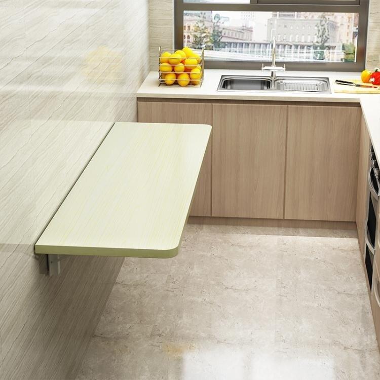 壁掛餐桌 壁掛桌免打孔家用小戶型餐桌掛牆桌連壁桌廚房折疊台面牆上飯桌T