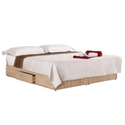 文創集 沙那  現代5尺雙人三抽收納床底(不含床墊)-151.5x187x25.5cm免組
