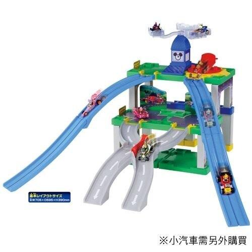 TAKARA TOMY 米奇妙妙車隊衝刺軌道遊戲組(不附小車) (DS11727) 2250元