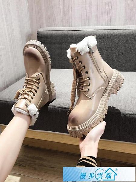 短靴 馬丁靴女英倫風2021年冬季新款加絨白色厚底小個子內增高短靴爆款 漫步雲端