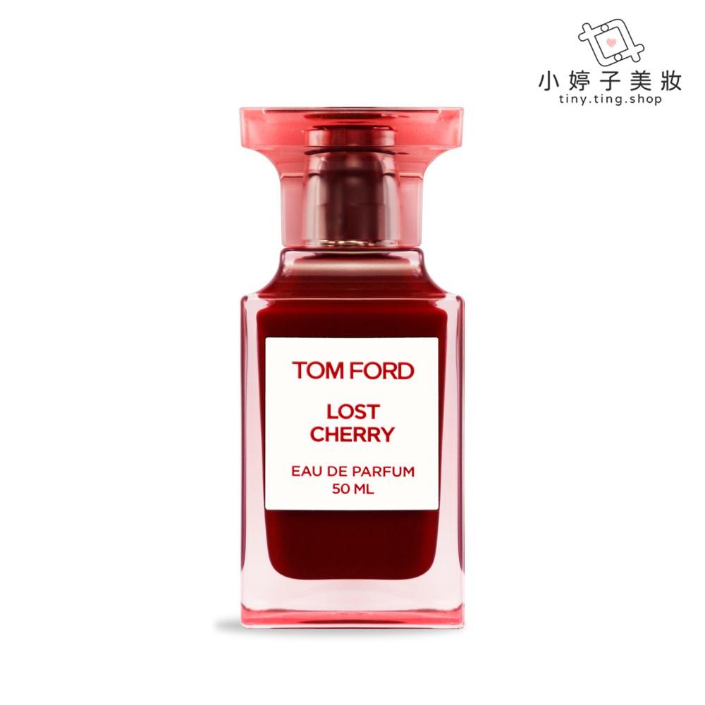 Tom Ford 私人調香系列 Lost Cherry 失落櫻桃淡香精 50ml 小婷子美妝