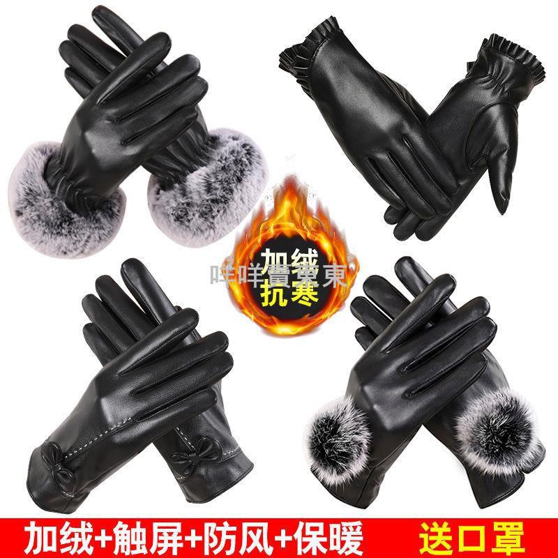 皮手套男女士冬季韓版可愛加厚保暖騎車摩托車戶外騎行觸屏棉手套手套