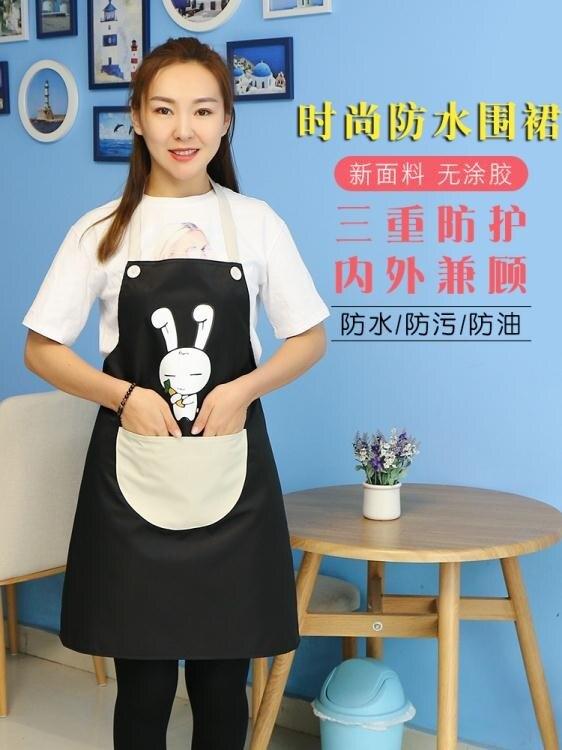 【限時折扣】韓版時尚圍裙廚房防水防油情侶可愛家用女成人工作服男士定制logo