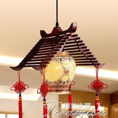 夯貨折扣!中式吊燈 現代新中式木藝門廳吊燈陶瓷玄關陽臺吊燈仿古單頭茶樓餐廳包廂燈
