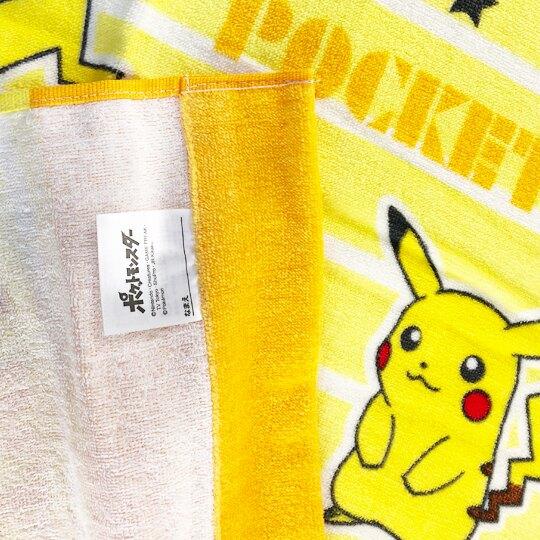 小禮堂 寶可夢 皮卡丘 純棉割絨浴巾 純棉浴巾 身體毛巾 85x115cm (黃 橫紋)