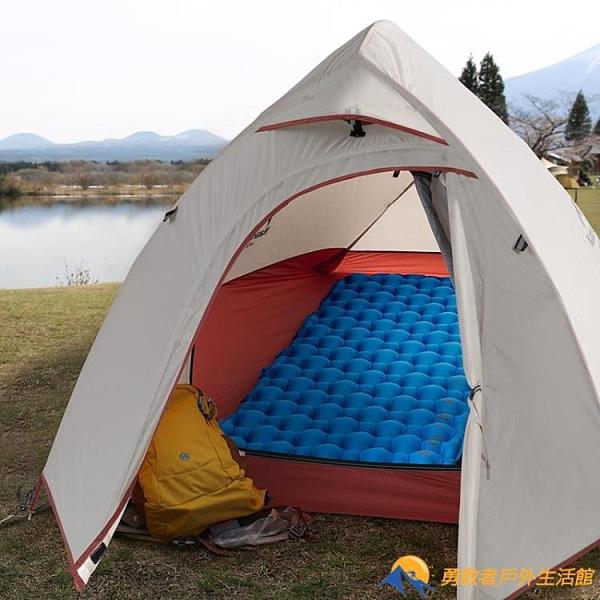 超輕充氣墊戶外帳篷睡墊便攜氣墊床防潮墊【勇敢者戶外】