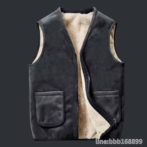 中老年馬甲外套 高端羊羔絨背心兩件套馬甲男秋冬季休閒外套中老年人爸爸加絨坎肩 城市科技