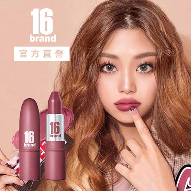 16 BRAND子彈霧面唇膏PINK NOUGAT3.4g