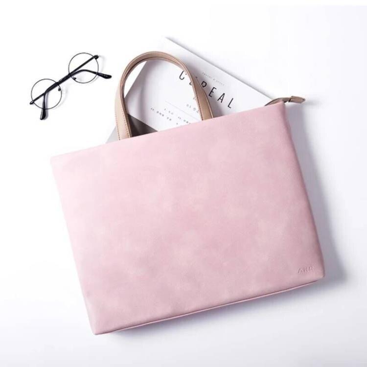 筆電包筆記本電腦15.6寸手提包公文清新女皮可愛時尚 娜娜小屋