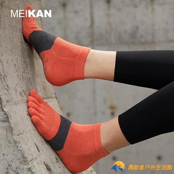 室內硅膠防滑瑜伽襪女地板襪五指襪襪襪短襪五指